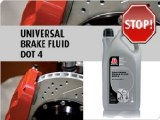 brake-fluid-dot4-featureааааааааааааааааааааааааааааааааааааааааааааааааа
